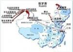 供应连云港至哈萨克斯坦(江布尔、梅杰乌、乌拉尔斯克)铁路运输